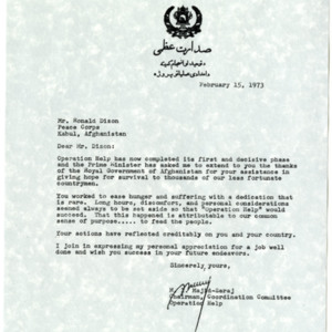 Letter to Ronald Dizon from M. I. Majid-Seraj thanking him for his work with Operation Help, 15 February 1973.